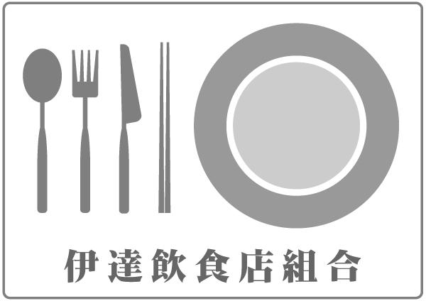 大徳そば店